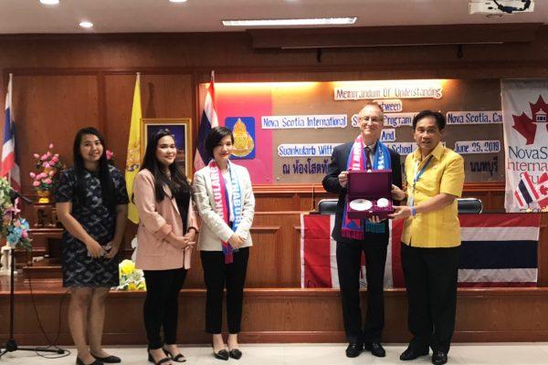 NSISP MOU-Suankularbwittayalai Nonthaburi-GSC10