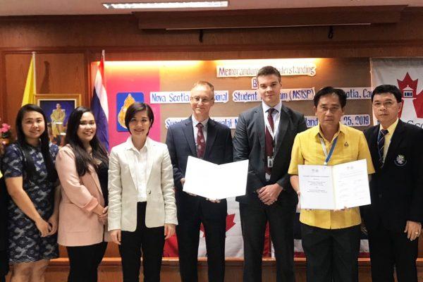 NSISP MOU-Suankularbwittayalai Nonthaburi-GSC2