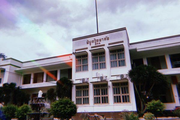 NSISP-MOU-Pibulwittayalai School Lopburi-GSC14